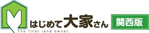 はじめて大家さん株式会社エグゼジャパン
